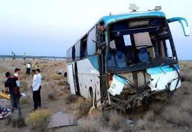 آخرین جزییات واژگونی اتوبوس خبرنگاران
