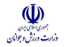 وزارت ورزش: انتخابات فدراسیون زورخانهای ابطال نشده است