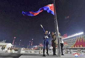 اظهارات وزیر خارجه کره شمالی درباره ارتباط با آمریکا