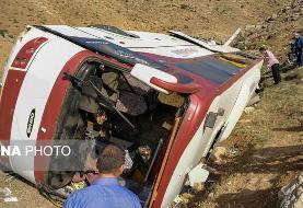 تسلیت رئیس پلیس پایتخت در پی درگذشت دو خبرنگار ایسنا و ایرنا