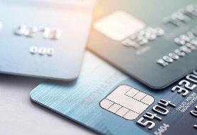 جزئیات اعطای کارت رفاهی ۷ میلیون تومانیاعلام شد | چه کسانی کارت رفاهی دریافت می کنند؟