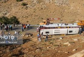 تشکیل کمیته تحقیق درباره حادثه ارومیه مطالبه جدی همه رسانه ها و معاون مطبوعاتی باشد