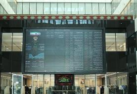 رشد پرقدرت شاخص بورس در آخرین روز معاملاتی هفته