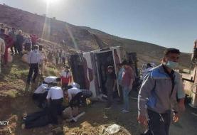 جزئیاتی از سفر خبرنگاران محیط زیست به ارومیه و واژگونی اتوبوس