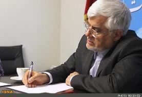 تسلیت محمدرضا عارف به مناسبت درگذشت دو خبرنگار در حادثه واژگونی اتوبوس
