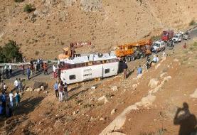 خبرنگاران حادثهدیده در واژگونی اتوبوس به تهران بازگشتند