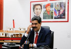 گفت و گوی تلفنی مادورو با رئیسی