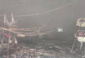 جزییات آتشسوزی بزرگ در بازار تهران