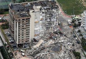 افزایش تعداد مفقودان فروریختن ساختمان ۱۲ طبقه در میامی