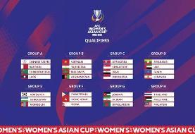 اعلام گروهبندی مرحله مقدماتی قهرمانی فوتبال زنان آسیا/ ایران رقیب بنگلادش و اردن شد