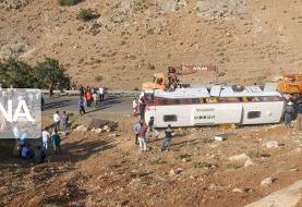 استاندار آذربایجان غربی: اتوبوس خبرنگاران، معاینه فنی داشته و ترمزش هم نبریده است