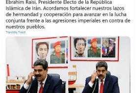 رئیسجمهور ونزوئلا با رئیسی گفتگو کرد و از روحای تشکر کرد