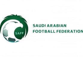 فدراسیون فوتبال عربستان پیشنهاد ایران را رد کرد