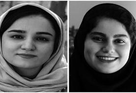 تسلیت تئاترشهر برای درگذشت خبرنگاران ایسنا و ایرنا