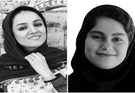 پیام تسلیت سلطانیفر در پی درگذشت دو خبرنگار ایسنا و ایرنا