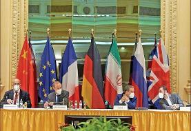 پیام آمریکا به دولت جدید ایران: ایران با مذاکره مجدد، امتیازات بیشتر به دست نمیآورد