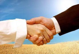مفهوم قرارداد «مزارعه»