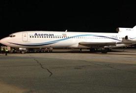 آشیانه هواپیما در اردبیل احداث میشود