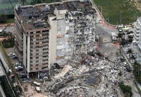 ریزش ساختمان ۱۲ طبقه در میامی و افزایش شمار مفقودشدگان
