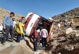 بررسی حادثه اتوبوس خبرنگاران و سربازان در کمیسیون عالی تصادفات