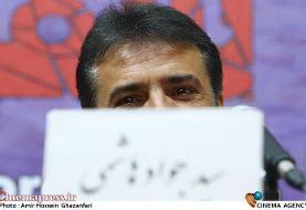 مرور فیلمهای «سید جواد هاشمی» در تلویزیون