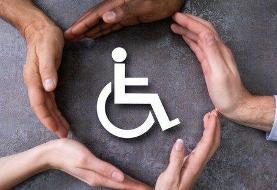بهزیستی به افراد دارای معلولیت جسمی و حرکتی چه خدماتی ارائه می دهد؟