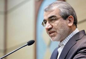 پاسخ سخنگوی شورای نگهبان به درخواست لاریجانی
