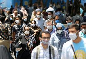 افزایش مبتلایان روزانه کرونا در ایران | ۳۵۴۹ نفر در وضعیت وخیم بیماری