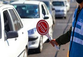 پنجشنبه تردد در این خیابانهای تهران ممنوع میشود