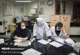 دلتا همچنان رکورد می زند/ شناسایی ۳۷۱۸۹ بیمار جدید و ۴۱۱ فوتی