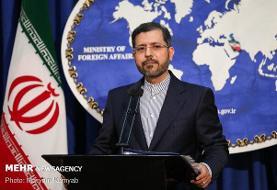 تهران حکم دادگاه بحرین علیه بانکهای ایرانی را «فاقد ارزش حقوقی» خواند