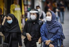 آمار سینوسی کرونا در ایران | ۱۴۴ نفر در یک روز فوت کردند | افزایش چشمگیر آمار مبتلایان