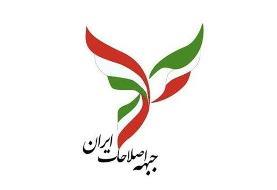 همتی شانس نیاورد /جبهه اصلاحات: در انتخابات ریاست جمهوری کاندیدایی نداریم
