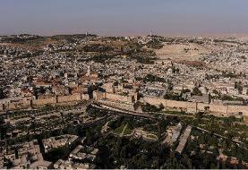 Jerusalem march through Muslim Quarter to go ahead