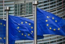 واکنش اتحادیه اروپا به حمله علیه کشتی اسرائیلی