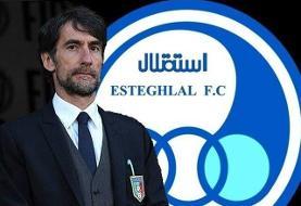 اطلاعیه باشگاه استقلال در خصوص مربی ایتالیایی