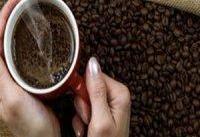 کافئین زیاد احتمال ابتلا به بیماری &#۱۷۱;آب سیاه&#۱۸۷; را افزایش می دهد
