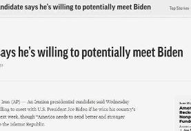 اعلام آمادگی همتی برای دیدار با بایدن در صورت پیروزی در انتخابات