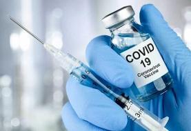 افرادی که دوز اول واکسن را زدند تا سه ماه برای تزریق یادآور فرصت دارند