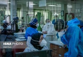 وضعیت اسفناک بیمارستانها و نبودن تخت خالی / توصیه به برگزاری مجازی مراسم
