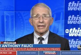 Fauci: Data doesn't support 3rd vaccine shot yet, but that could change
