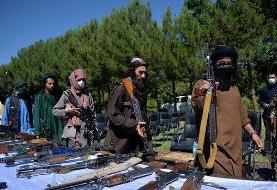 شرط  اروپا برای طالبان