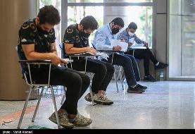 آغاز انتخاب رشته کنکوریها از امروز