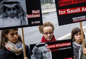 Khashoggi murder: US softens towards Saudi leader