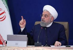 درخواست روحانی از خوزستانیها | پایان شهریور سختترین شرایط در سدها را داریم |  اگر قانون مجلس ...
