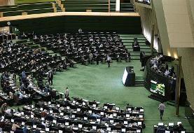 طرح ضد اینترنت نمایندگان مجلس به کجا رسید؟