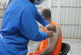 تزریق واکسن کرونا به زندانیان کشور تا ۱۰ روز آینده   رئیسی: رعایت پروتکلها در زندانها ۲برابر ...