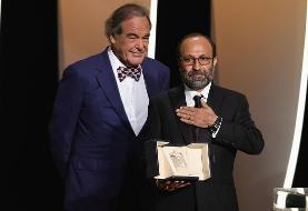 قهرمان اصغر فرهادی جایزه بزرگ کن را گرفت