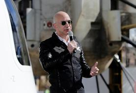 Blue Origin launch: What we know about the Jeff Bezos spaceflight