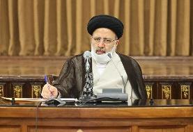 تصمیم مهم ابراهیم رییسی در مورد خوزستان
